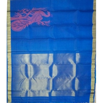 Kanchi Silk Blue Pure Silk Peacock Designed Kanchipuram Handloom Saree