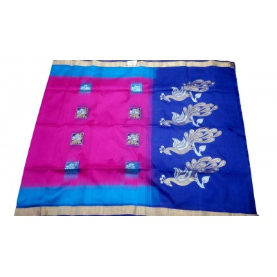 Kanchi Silk Pink Silk Peacock Designed Kanchipuram Handloom Saree