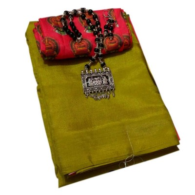 March8Collection Mustard Soft Silk Saree