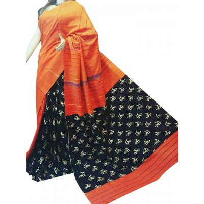 Anuskya Orange Cotton Gurjari Printed Saree