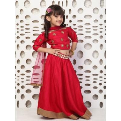 Ugrowth Collection Red Chennai Silk Mirror worked Stitched Lehenga Choli