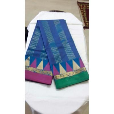 Vinayaka Blue Fancy Cotton Zari Bordered Saree