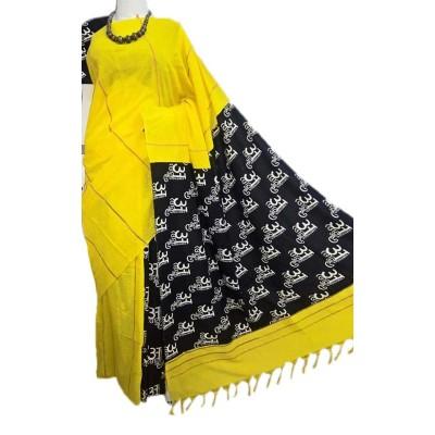 Bengal Art work Yellow Cotton Khes Gurjari Saree