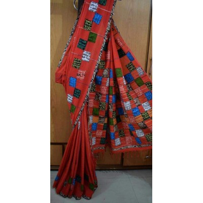 Bengal Art work Red Cotton Khes Applique Baul Saree
