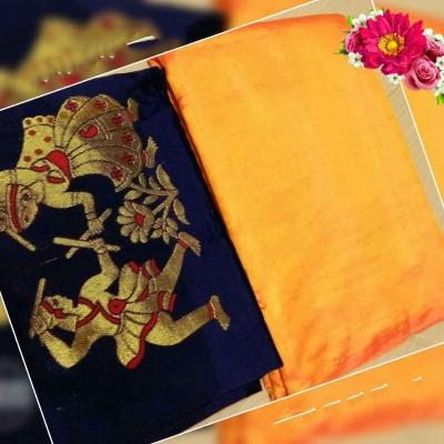 Raha Yellow Raw Tussar Silk Dandiya Design Saree